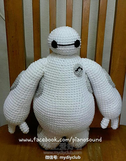 Baymax by by Noramon Dron