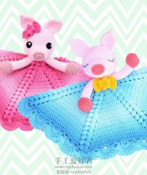 Pinky Piggy Security Blanket