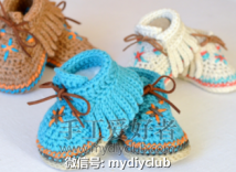 baby mocasin Shoes
