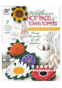 AA877512 Wildflower Hot Pads & Towel Toppers