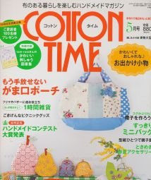 10年5月号《Cotton Time》