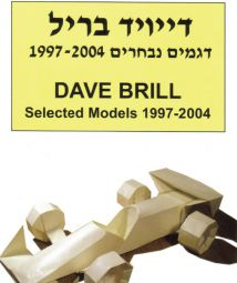 Selected Models 1997-2004