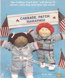 布偶-Cabbage patch kids