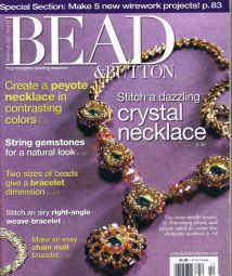 Bead & Button 2007-12