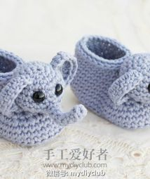 Ellie_The_Elephant_Baby_Booties