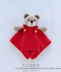 Teddy Bear Lovey Security Blanket