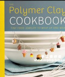 Poymer Clay Cookbook