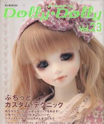 【日文服装】Dolly Dolly vol.23