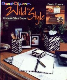 Wild for Style (Plastic Canvas)