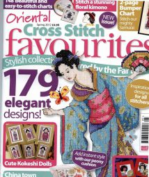 Oriental Cross Stitch Favorites Mag 2012