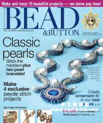 Bead_and_Button_12_2010