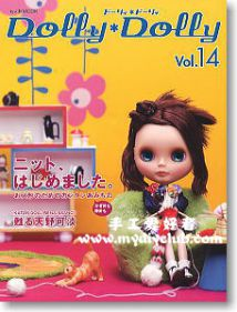 dolly dolly vol.14