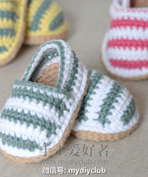 Stripy Espadrille Shoes