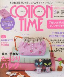 10年09月号《cotton time》