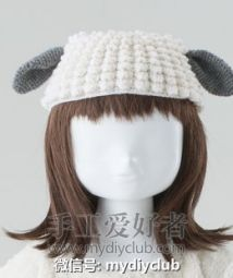 pandora house-Children's sheep hat-japanese