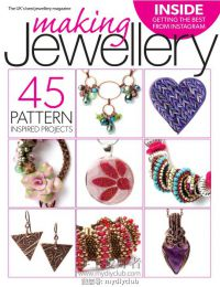Making Jewellery - February 2015
