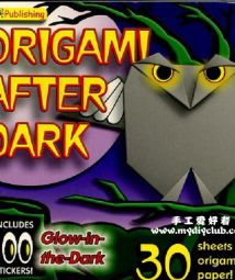 Origami after dark