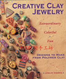 Creative Clay Jewelry[上传完毕]