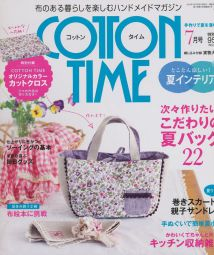 10年07月号《cotton time》